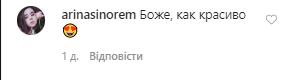 Сестра Кардашьян в откровенном бикини позировала для украинского фотографа