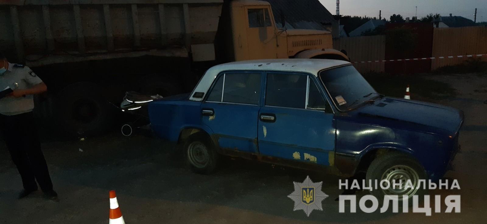 В Харькове в результате ДТП погиб младенец. Фото - сайт Нацполиции в Харьковской области