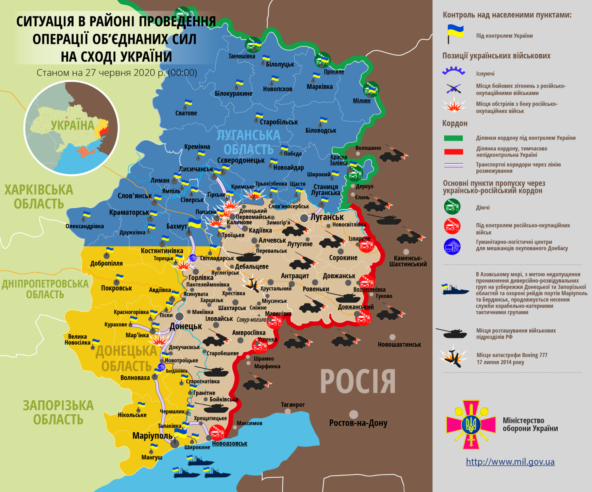 Карта ООС за 27 июня. Источник - Министерство обороны Украины