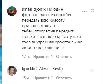 """Жена футболиста """"Динамо"""" поразила откровенным фото в бикини"""