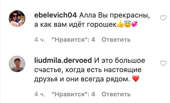 71-летняя Пугачева в пижаме поразила сеть помолодевшим внешним видом