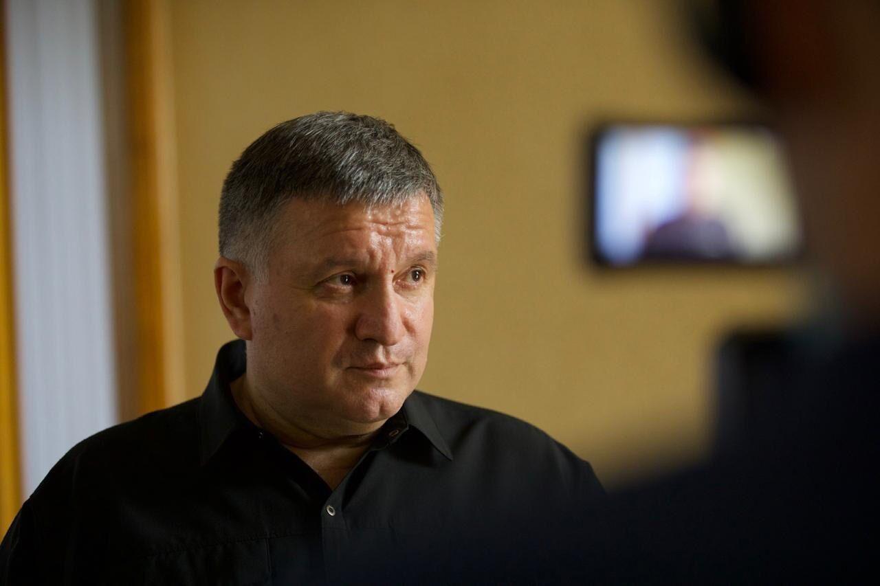 Арсен Аваков. Фото - сайт МВД