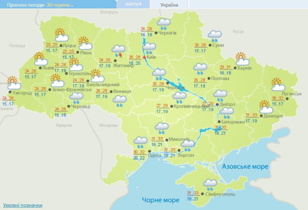 Погода от Укргидрометцентра на вторник, 20 июня