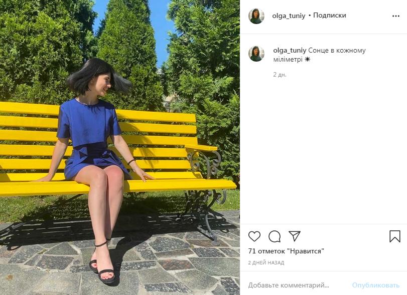 Instagram / Ольга Туний