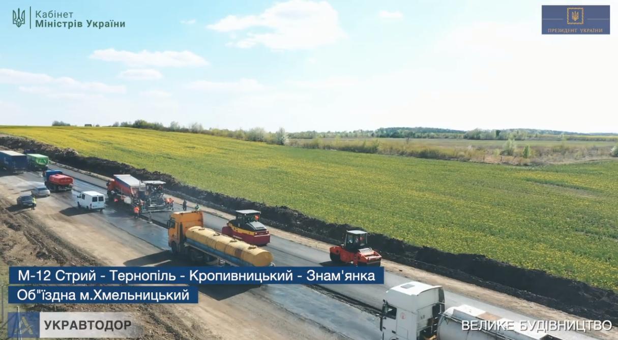 Голик пообещал восстановить более 200 км дорог в Хмельницкой области