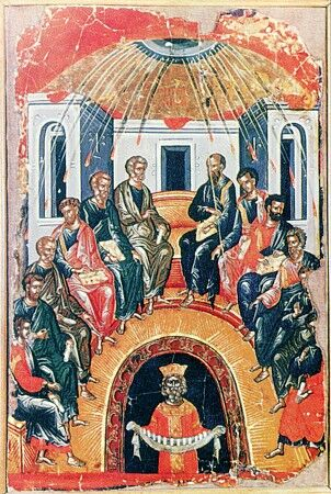 Зіслання Святого Духа на апостолів