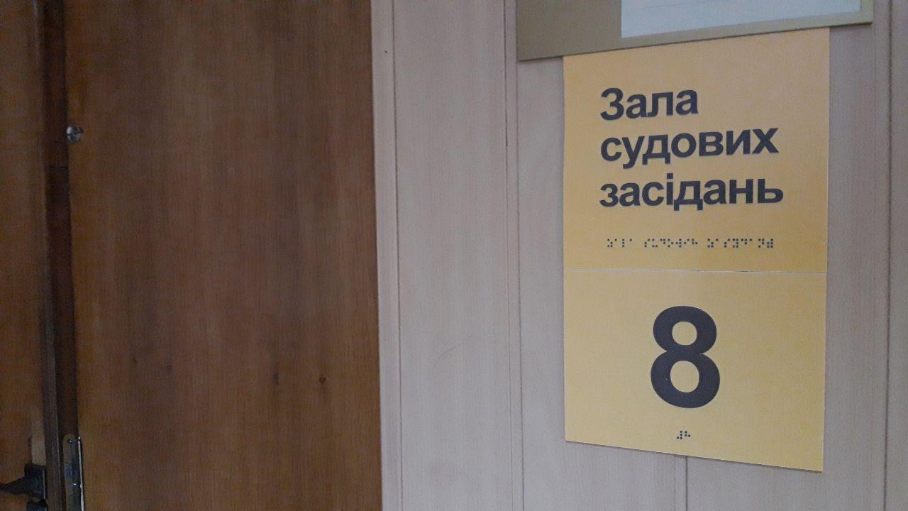 """""""Минера"""" моста метро в Киеве арестовали"""