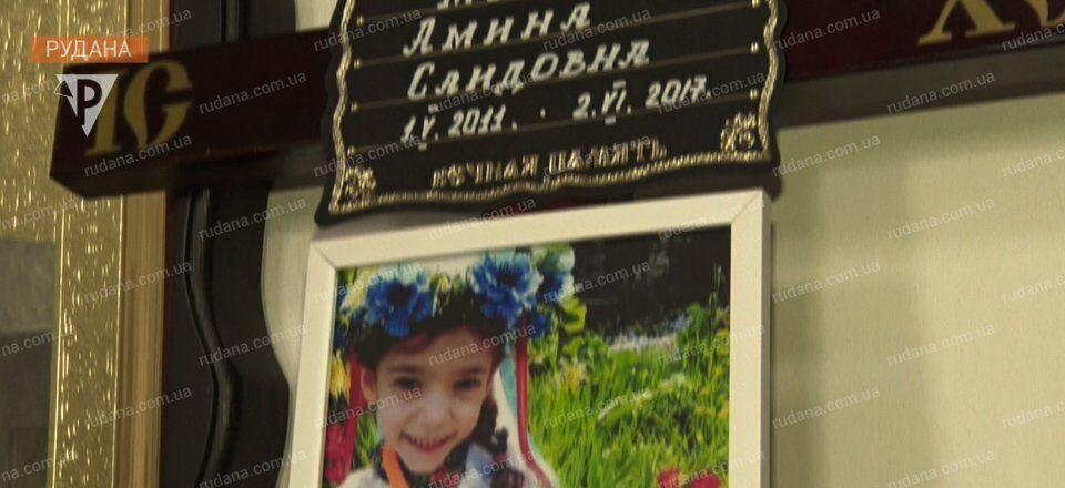 """""""От ребенка остался пакетик, а они не наказаны"""": в Кривом Роге спустя 3 года похоронили сожженную девочку"""