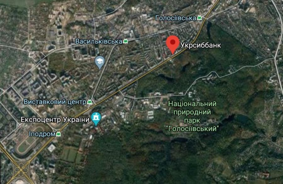 """VIP-отделение """"УкрСиббанка"""" №838 находится в Голосеевском районе столицы"""