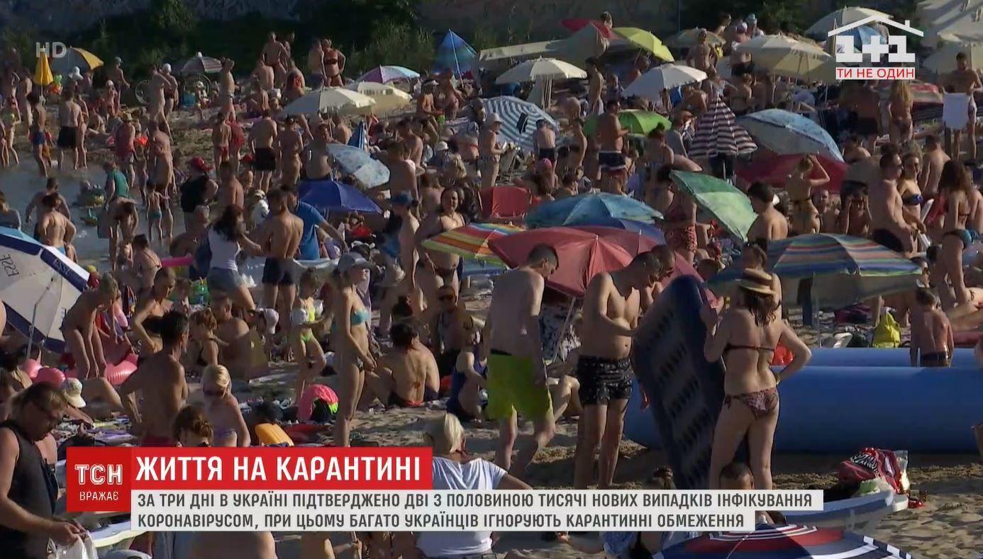 Украинцы начали массово нарушать карантин