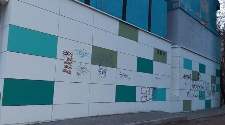 Вандализм в Днепре в области медицины. Фото пресс-службы Департамента охраны здоровья населения