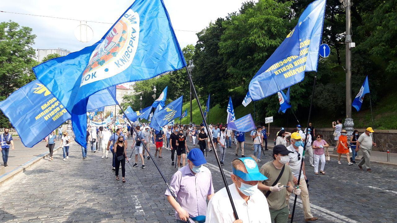 Под Радой устроили протест из-за новых законов о труде и высказываний Третьяковой. Фото