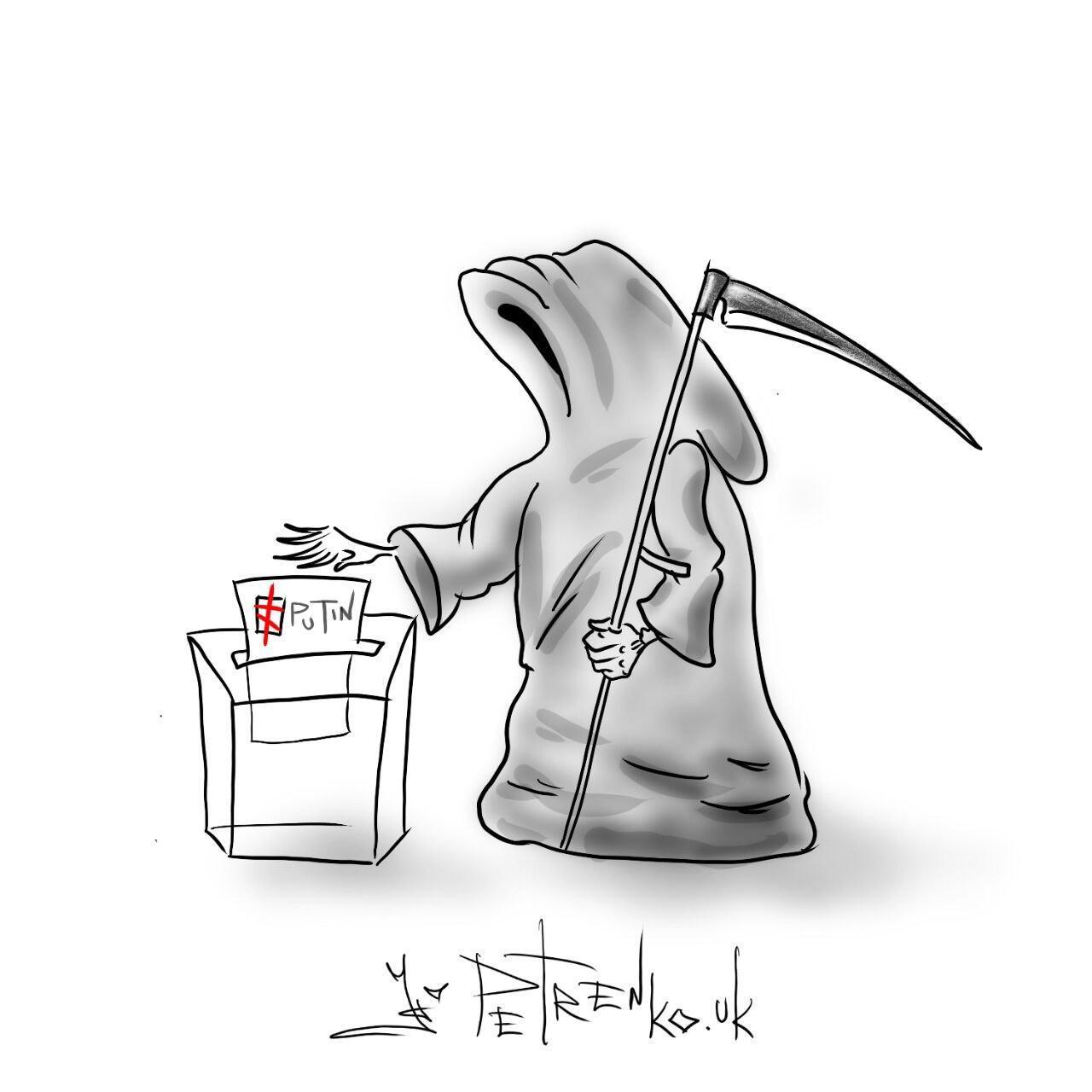 "Карикатура ""За Путін'а"""