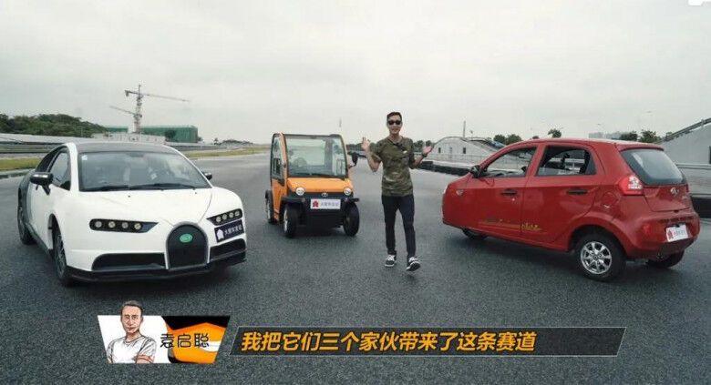 Тест китайських автомобілів