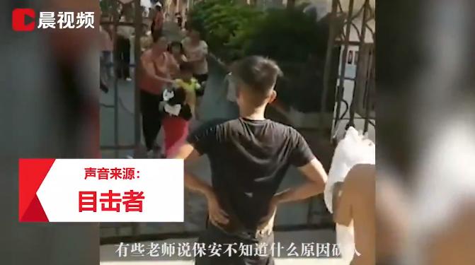 В Китае мужчина с ножем напал на школу