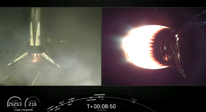 Ракета Маска успешно приземлилась