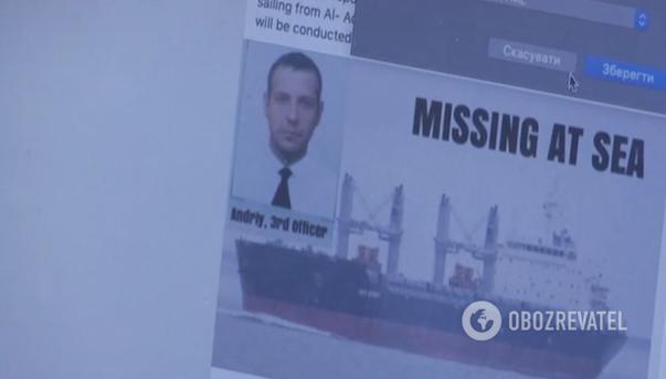 В Индийском океане исчез 29-летний украинский моряк