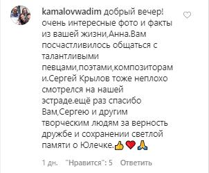 В сети появилось редкое фото с похорон Юлии Началовой