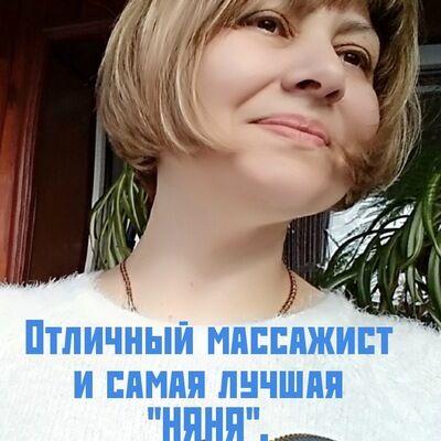 Суханова ще й масажистка