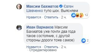 У Києві ТЦ почали будувати безпосередньо на дорозі: у Кличка