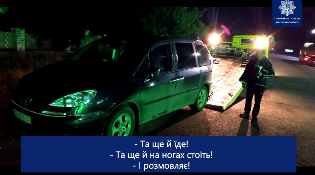 Українські патрульні затримали водія з перевищенням алкоголю в 25 разів