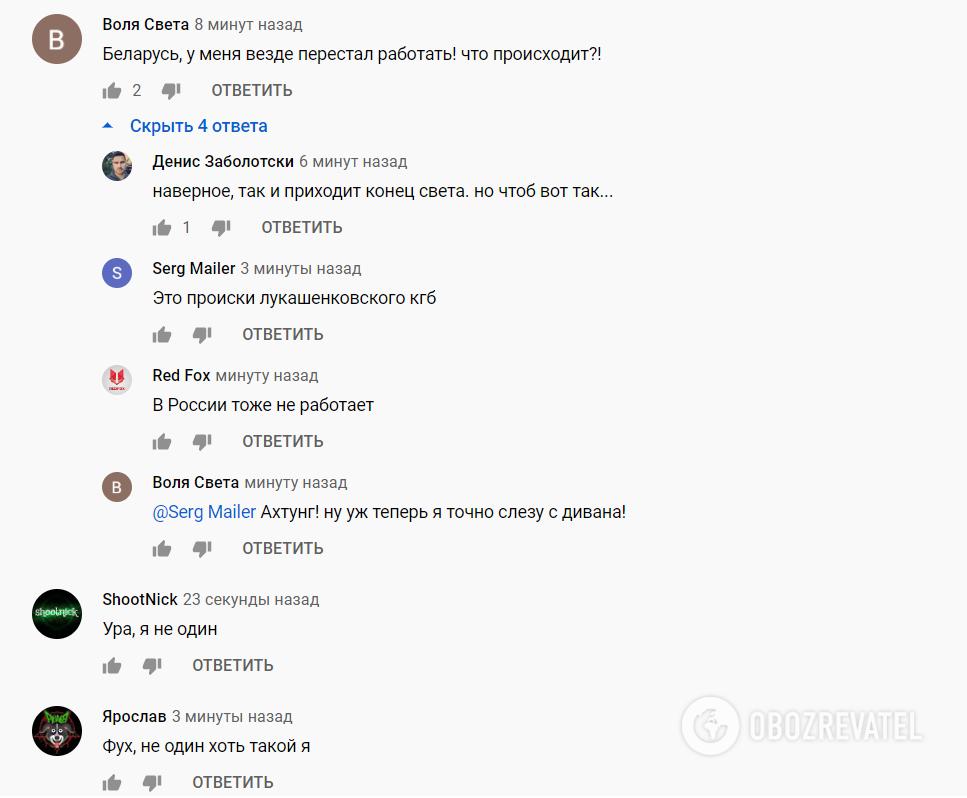 Telegram не работает в Украине, России и Беларуси