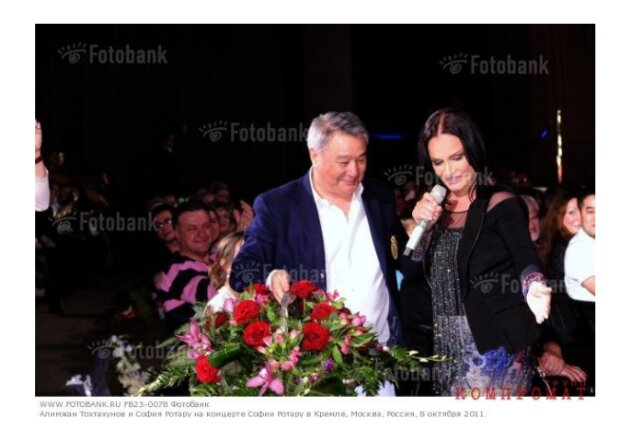 Алимжан Тохтахунов и София Ротару на концерте в Кремле