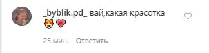 """Зірка """"Татусевих дочок"""" Карпович роздяглася на камеру: пікантне фото"""