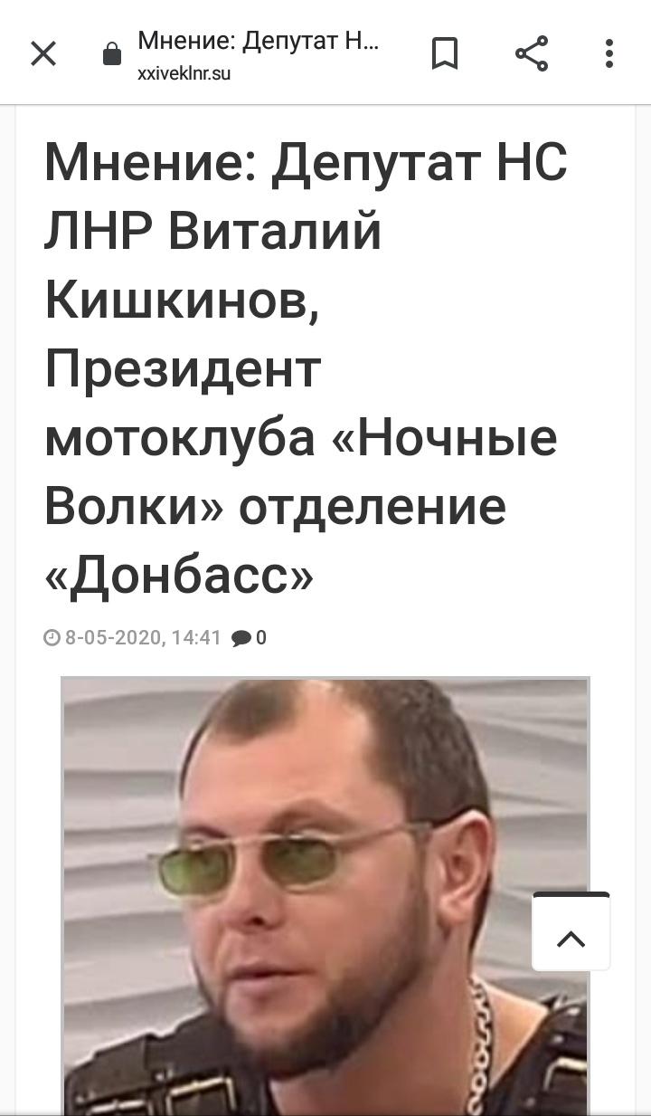"""Кто печатает фальшивые деньги в Луганске. О """"народной"""" фирме """"ЛНР"""""""