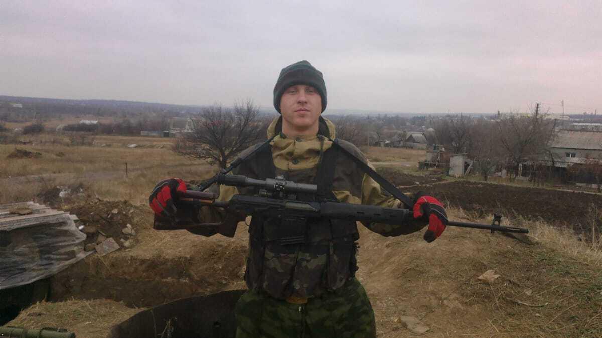 Террорист Евгений Степин