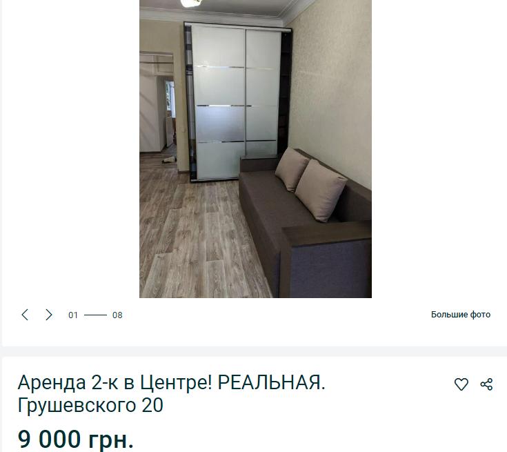 Двухкомнатные квартиры стали дороже