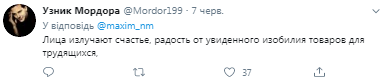 Весь СССР в одном кадре: в сети всплыло показательное фото