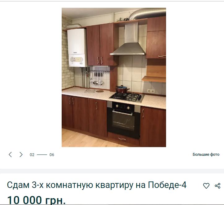 Хорошая и большая квартира дорого обойдется