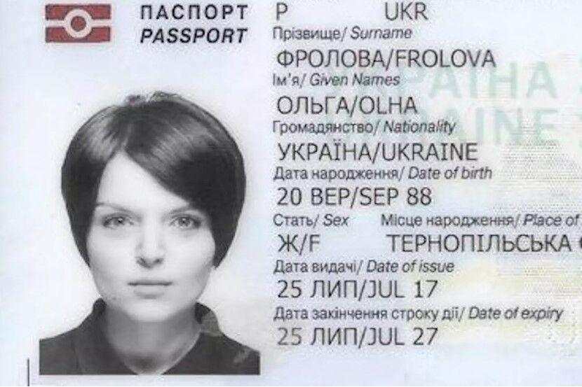 Загибла журналістка з Дніпра Ольга Фролова