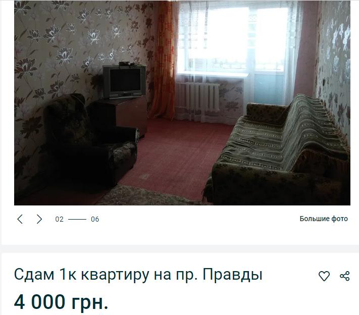 Чаще всего, за 3000-4000 гривен предлагают квартиры без свежего ремонта