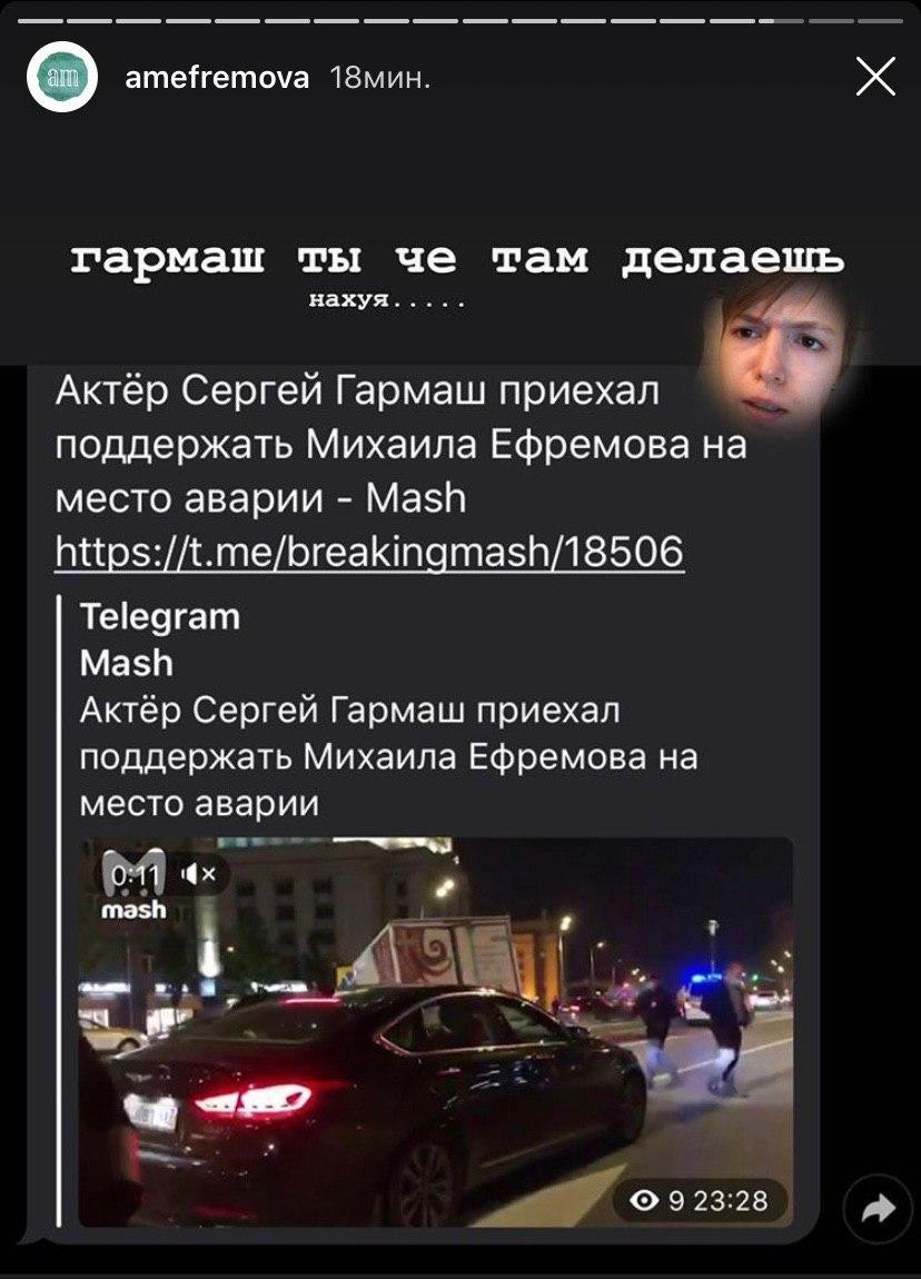 Комментарий дочери Ефремова в соцсети