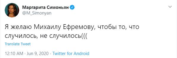 ДТП за участю Єфремова: як російські зірки відреагували на трагедію