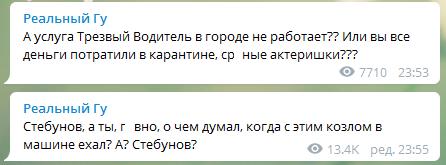 Губерниев назвал Ефремова подонком и убийцей после смертельного ДТП