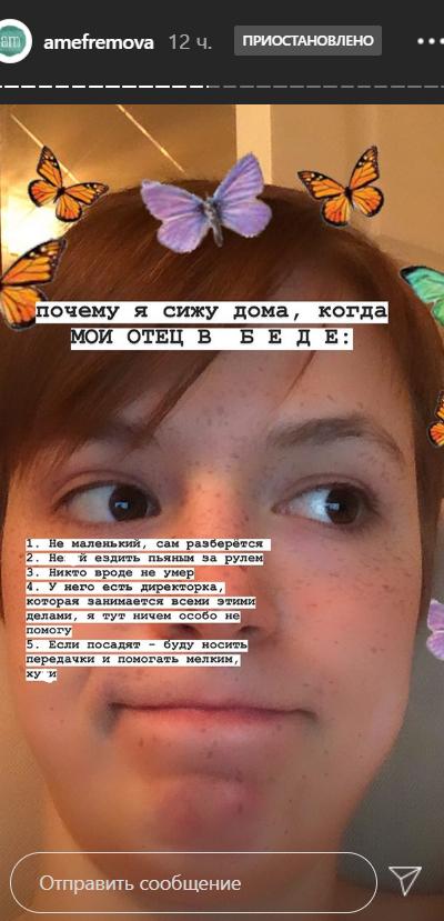 """""""Розчарований, буду носити передачки"""": як відреагували діти Єфремова на ДТП в Москві"""