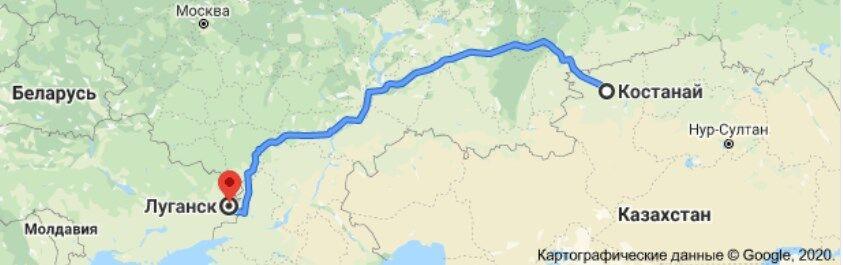 Из Костаная в Луганск почти 2400 км