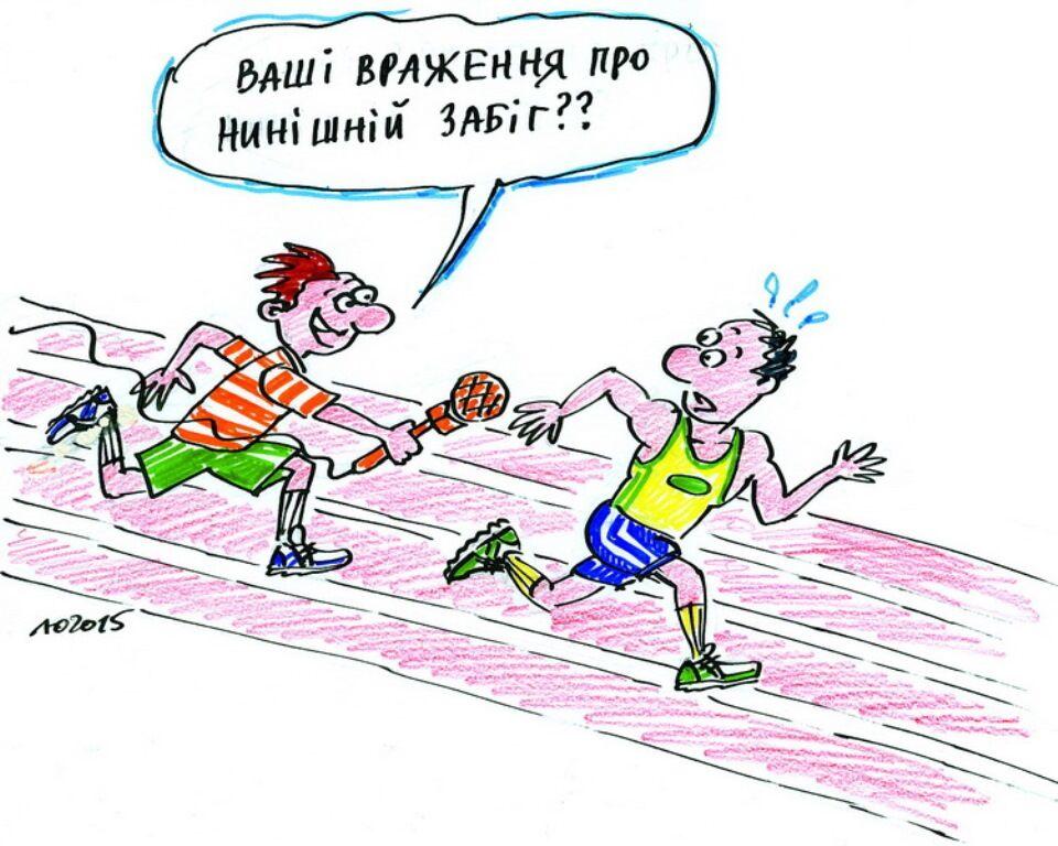 Картинки до Дня спортивного журналіста