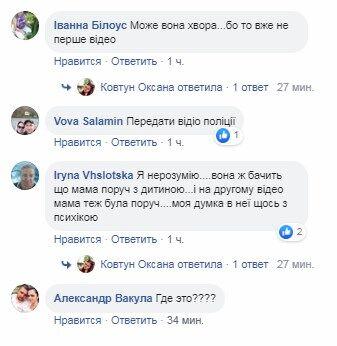 Реакция пользователей соцсети на попытку похищения