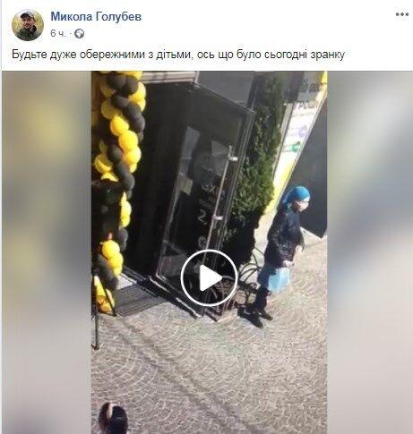 Facebook Николая Голубева