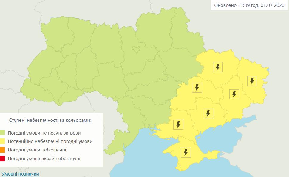 Предупреждение о буре на востоке и юго-востоке Украины