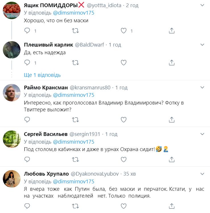 """Путін проголосував за """"обнулення"""" своїх термінів: росіяни розкритикували """"вічного"""" президента"""