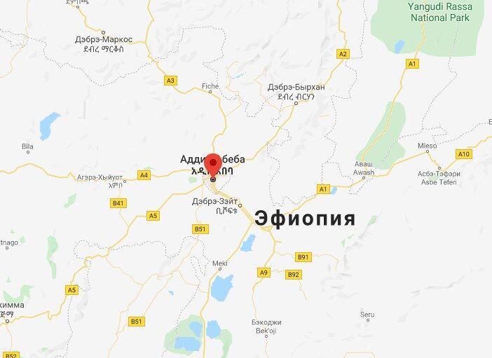Взрывы в столице Эфиопии произошли во время протестов из-за смерти певца Хачалу Хундесса