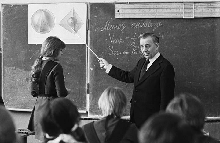 Учитель в СРСР