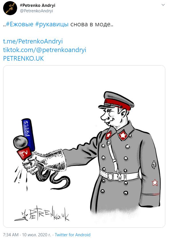 """""""Найцинічніші спостерігачі в шоці"""": західні ЗМІ бурхливо відреагували на """"обнулення"""" Путіна"""