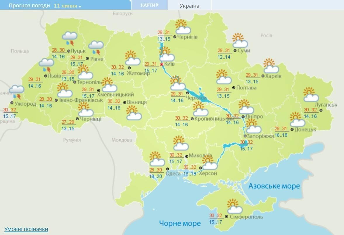 Прогноз погоды в Украине на выходные – вернется жара