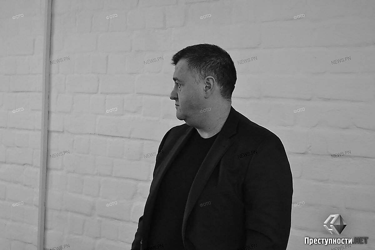 "Андрей Крупка. Фото - ""Преступности.нет"""